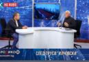 Пращат сигналите на Светослав Илчовски в ЕК и на Лаура Кьовеши
