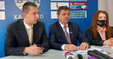 """ПП """"Възраждане"""" регистрира пълна листа в Хасково"""